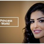 Hottest Royals: Top 10 Princess in the World
